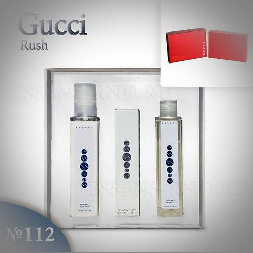 """Подарочный набор Essens духи + гель + бальзам """"Gucci Rush"""" № 112"""