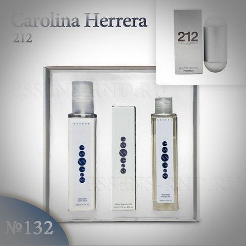 """Подарочный набор Essens духи + гель + бальзам """"Carolina Herrera - 212"""" №132"""