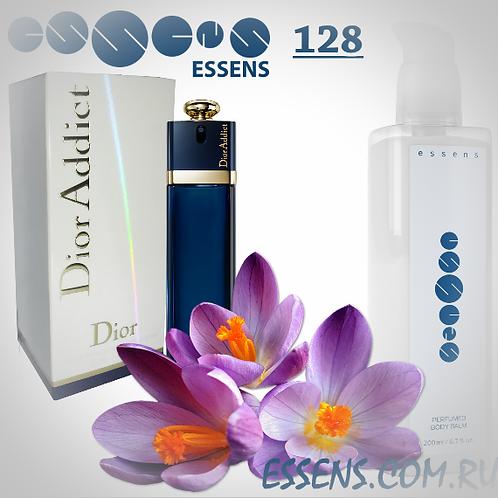 """Бальзам для тела парфюмированный """"Christian Dior - Dior Addict"""" - №128"""