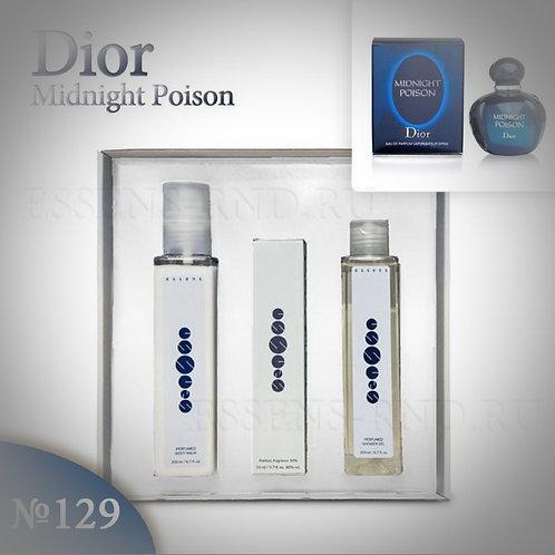 """Подарочный набор Essens духи+гель+бальзам """"Christian Dior-Midnight Poison"""" №129"""
