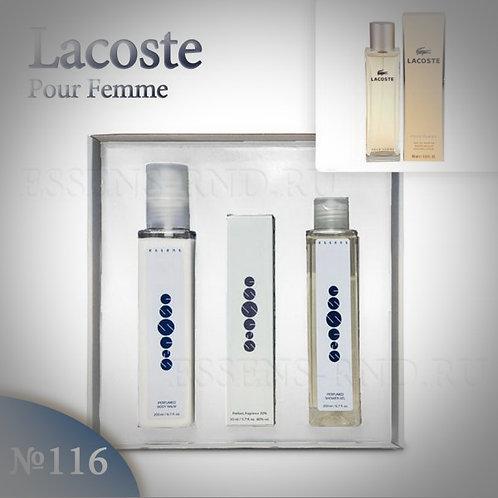 """Подарочный набор Essens духи+гель+бальзам """"Lacoste-pour Femmel"""" №116"""