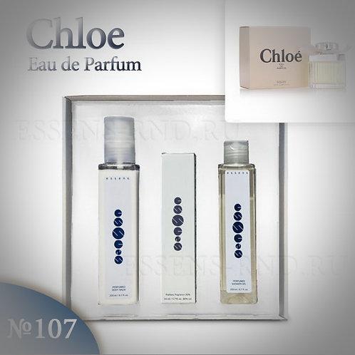 """Подарочный набор Essens духи+гель+бальзам """"Chloe-Eau de Parfum"""" №107"""