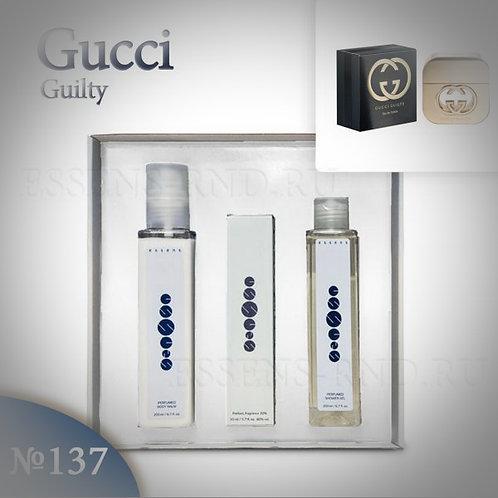 """Подарочный набор Essens духи + гель + бальзам """"Gucci - Guilty"""" №137"""