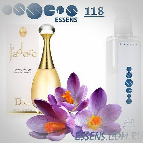 """Бальзам для тела парфюмированный """"Christian Dior - J`Adore"""" - №118"""