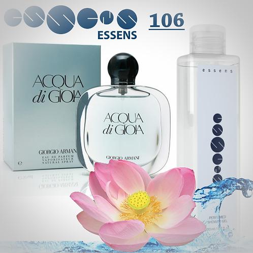 "Гель для душа парфюмированный ""Giorgio Armani - Acqua di Gioia"" - №106"