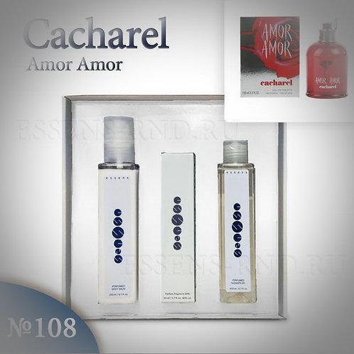 """Подарочный набор Essens духи+гель+бальзам """"Amor Amor-Cacharel"""" №108"""