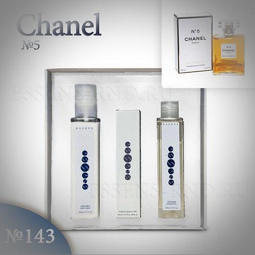 """Подарочный набор Essens духи + гель + бальзам """"Chanel - №5"""" № 143"""