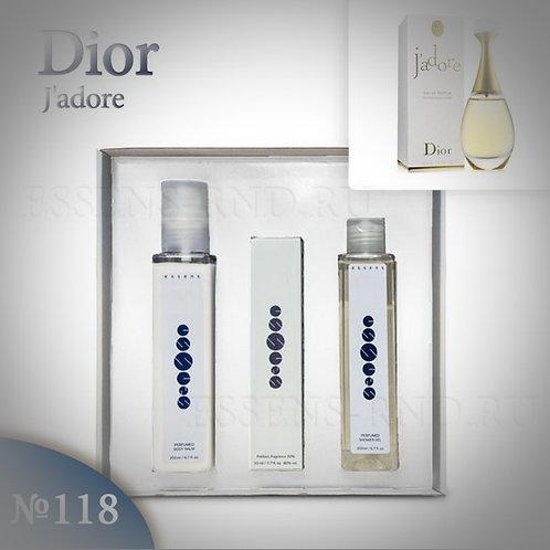 """Подарочный набор Essens духи+гель+бальзам """"Christian Dior-J`Adore"""" №118"""