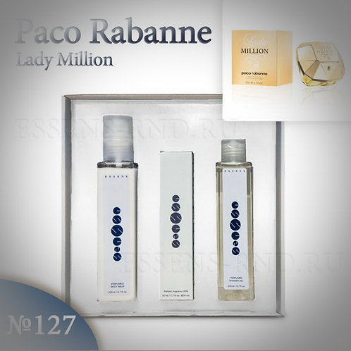 """Подарочный набор Essens духи+гель+бальзам """" Paco Rabanne-Lady Millionl"""" №127"""