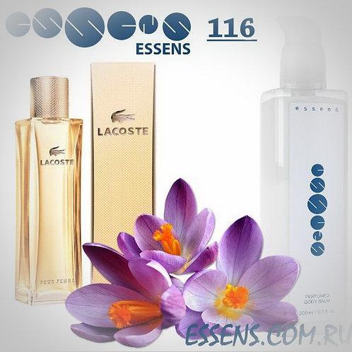 """Бальзам для тела парфюмированный """"Lacoste - pour Femmel"""" - №116"""
