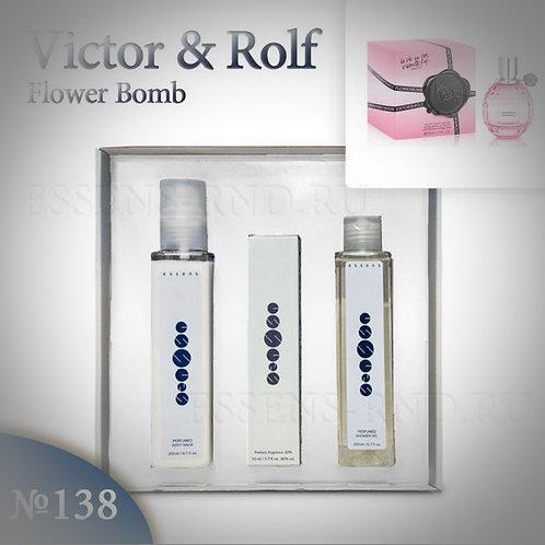 """Подарочный набор Essens духи+гель+бальзам """"Viktor & Rolf-Flowerbomb"""" №138"""