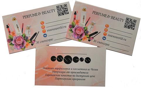 Линая визитка Эссенс