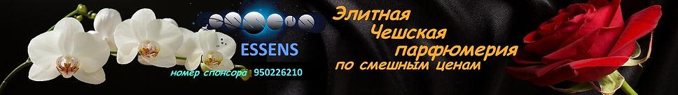 Шапка 2 (Буткевич).jpg