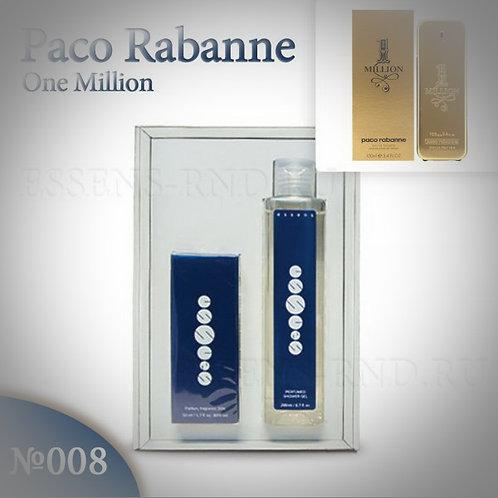 """Подарочный набор Essens духи + гель """"Paco Rabanne - 1 Million"""" № 008"""