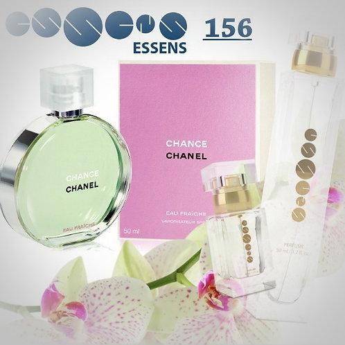 "Chanel - ""Chance Eau Fraiche"" № 156 - Essens (эквивалент)"