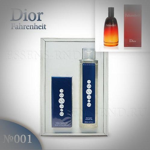 """Подарочный набор Essens духи + гель """"Christian Dior - Fahrenheit"""" № 001"""