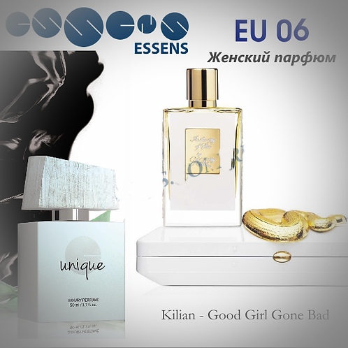 "«Kilian - Good Girl Gone Bad"" eu06 - Essens (эквивалент)"