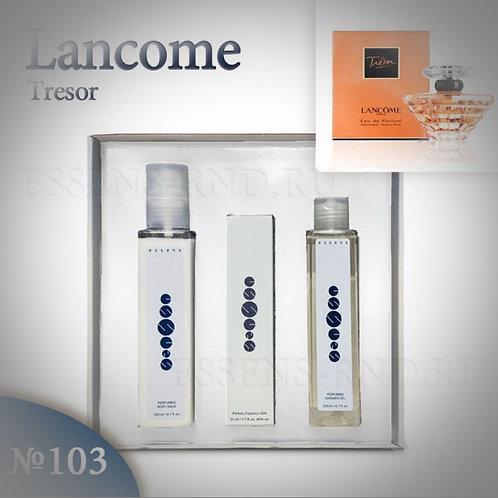 """Подарочный набор Essens духи + гель + бальзам """"Lancome Tresor"""" № 103"""