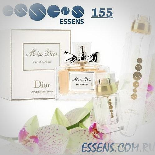 """Christian Dior - """"Miss Dior"""" №155 - Essens (эквивалент)"""