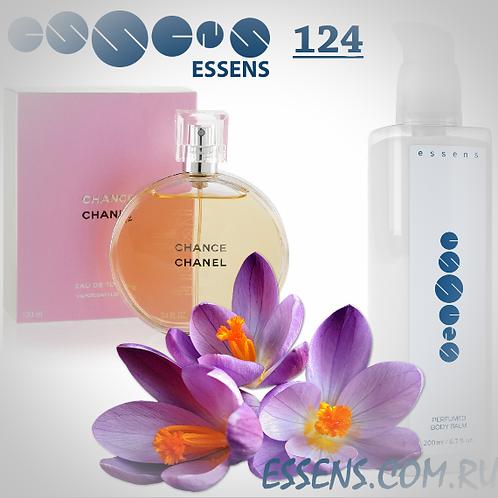 """Бальзам для тела парфюмированный """"Chanel - Chance"""" - №124"""