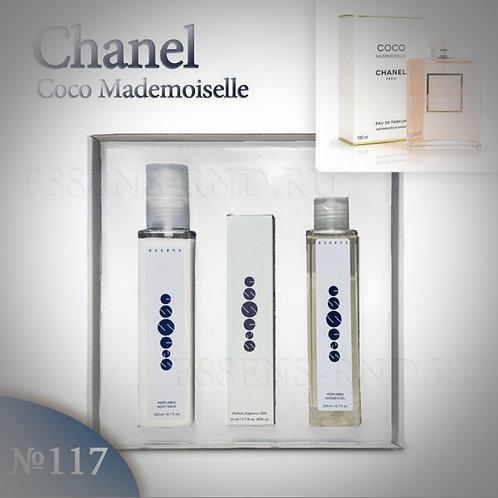 """Подарочный набор Essens духи+гель+бальзам """"Chanel-Coco Mademoiselle"""" №117"""