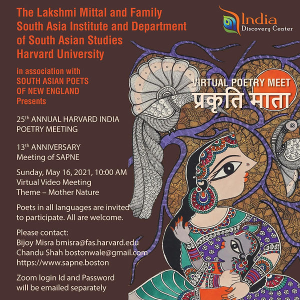 Harvard India 2021.jpg