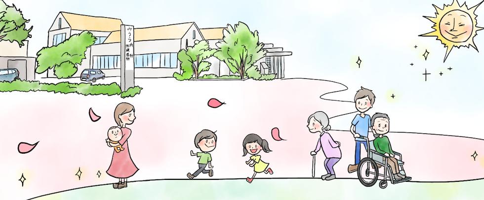 2019医院イラスト縮小版.png