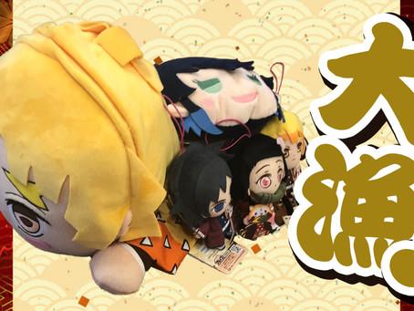 【鬼滅の刃】ゲームセンタープライズを鬼狩りして来たぜ!全景品レビュー!!!