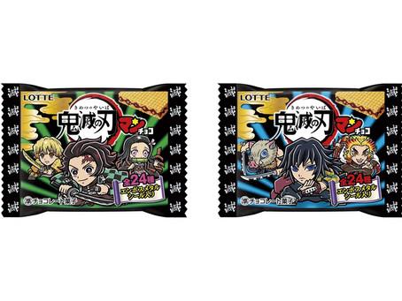 「鬼滅の刃マンチョコ」が2020年11月3日(火)より発売!