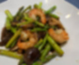 Japanese Shrimp with Vegetables.jpg