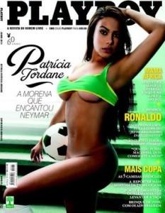 Morena do Neymar