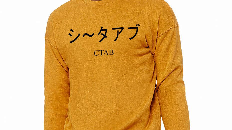 Japanese Branded Crewnecks