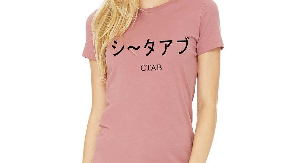 Japanese Branded T-Shirts