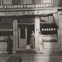 8. Restaurant and Bakery