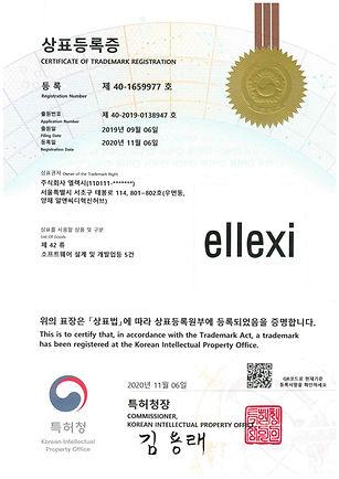상표등록증_ellexi_201106.jpg