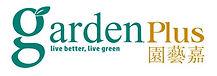 Garden Plus.JPG