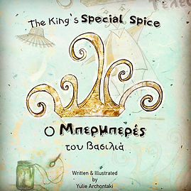 The King's Special Spice