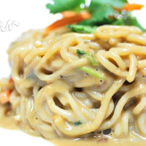 Thai Peanut Tofu Noodles