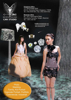 Can Studios Phone Book Ad