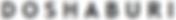 doshaburi-logo_360x.png