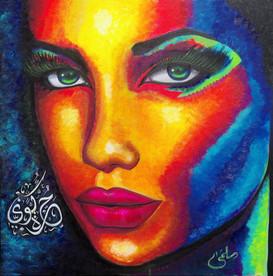 "Salma Taman: ""Free"""