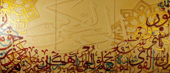 """Salma Taman: """"The Hidden Key II"""""""