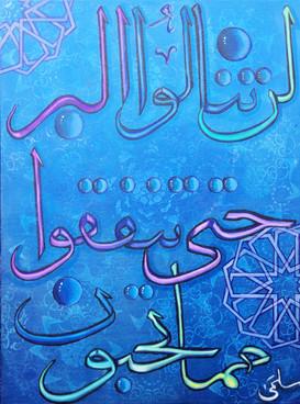 "Salma Taman: ""Give What You Love"""