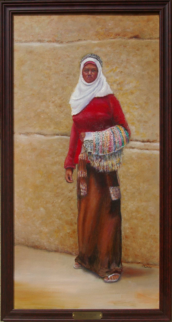 "Donna Carr: ""The Beadseller"""
