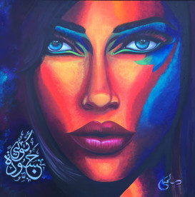 "Salma Taman: ""Brave"""