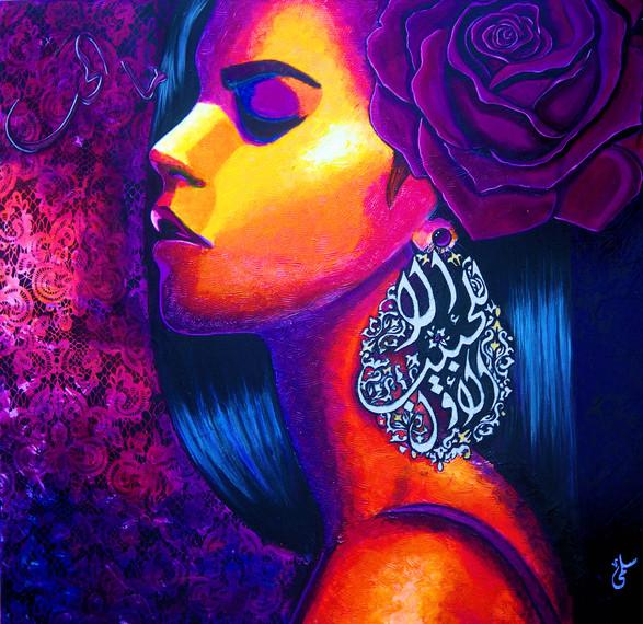 "Salma Taman: ""First Love"""