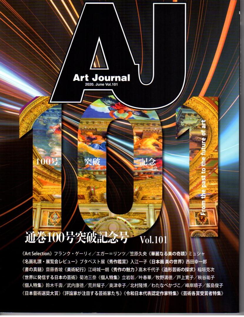 Art Journal Vol.101