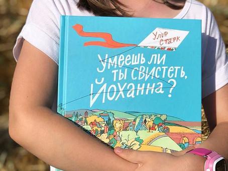 Если ребенок не любит читать или 9 советов, которые помогут школьнику стать читателем.