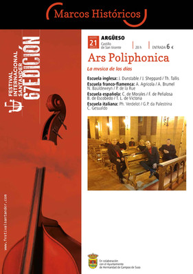 Concierto Festival Internacional de Santander (FIS). Martes, 21 de agosto.