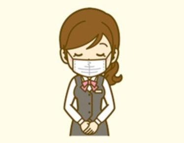 【お知らせ】新型コロナウイルス感染症に伴う対応のお知らせ